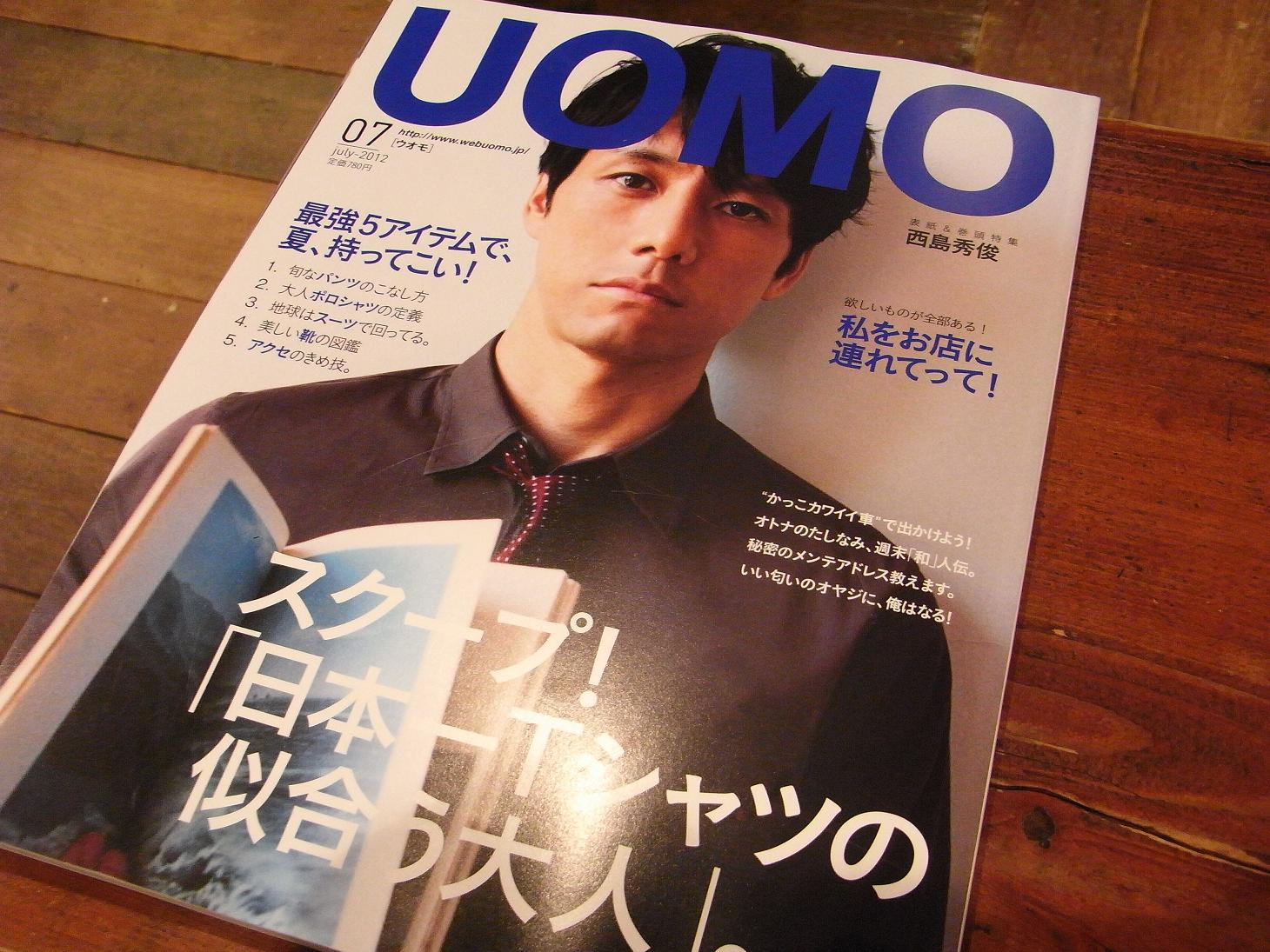 MAGAZINE INFORMATION:2